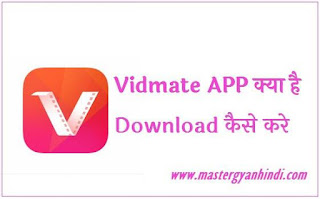 how to download vidmate apps