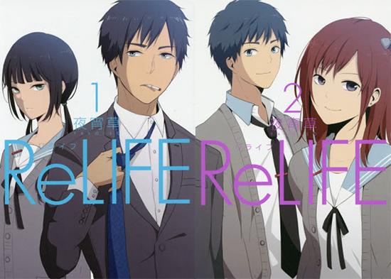 kensho-ono-dan-ai-kayano-akan-jadi-seiyuu-anime-relife