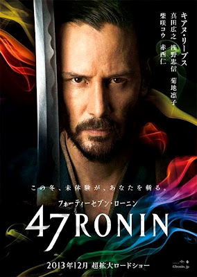47 Ronin Movie 2014 Poster