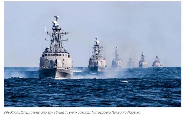 Η Άγκυρα δεν θα ρισκάρει μια συντριπτική ήττα νότια της Κρήτης απέναντι στον Ελληνικό Στόλο