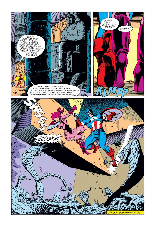 Captain America (1968) Issue #360 #293 - English 18