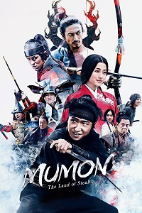 Watch Mumon: The Land of Stealth Online Free in HD