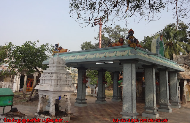 Thiruvudai Amman Temple Near Minjur