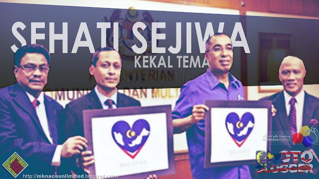 Sehati Sejiwa kekal Tema Sambutan Hari Kebangsaan Dan Hari Malaysia 2016