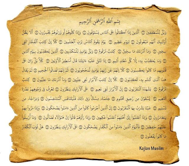 Bacaan Surat Al-Muthaffifin
