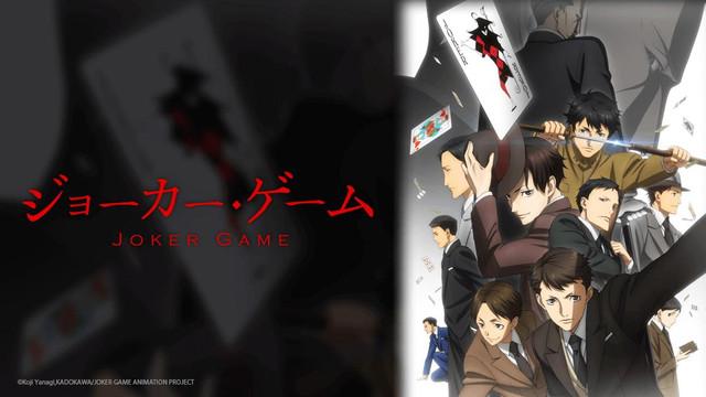 Download Joker Game Subtitle Indonesia