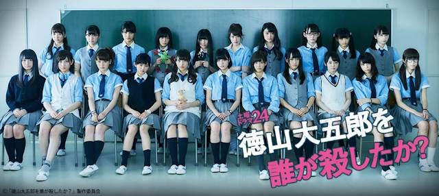 Keyakizaka46 Members Sit down.png