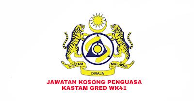 Permohonan Jawatan Kosong Penguasa Kastam Gred WK41 2019