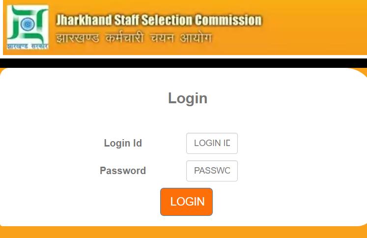 JSSC SI Admit Card, Jharkhand SSC Admit Card, Jharkhand Daroga Admit card, Download JSSC Admit Card, JSSC SI Admit Card