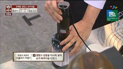 Please Take Care of Your Refrigerator Fridge Take Good Care of the Fridge Korean Entertainment Programs enjoy korea hui Choi Hyun Suk Park Jun Woo Kim Poong Kang Ye Won Lee Won Il Kim Sung Joo Jeong Hyeong Don Blueberry souffle