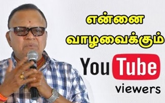 Radha Ravi Speech at Arali Tamil Movie Audio Launch