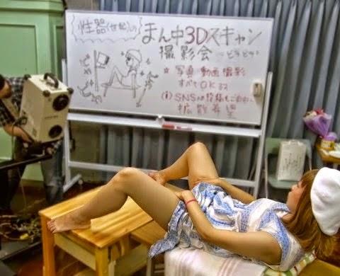 Selfie alat sulit kegilaan terkini gadis di Jepun (3 Gambar)