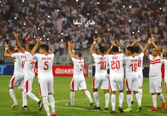 تتويج الزمالك بطلا لكأس مصر بعد فوز كبير على بيراميدز في النهائي