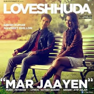 Mar Jaayen Lyrics