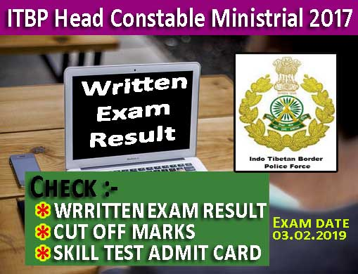 ITBP HC Written Exam Result Available Now, ITBP Head Constable Written Exam Result 2019 Download. The ITBP HC Min 2019 Recruitment Result Available Now, How to Check ITBP HC Min Written Exam Result. Check Here