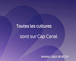 Capture d'écran d'un jingle : Toutes les cultures sur Cap Canal
