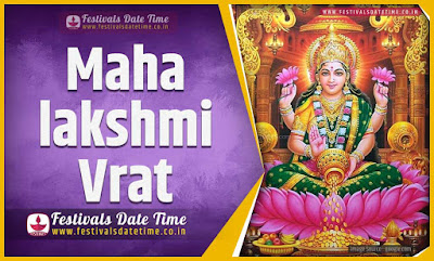 2020 Mahalakshmi Vrat Date and Time, 2020 Mahalakshmi Vrat Festival Schedule and Calendar