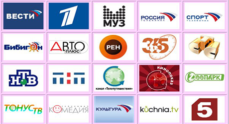 Russian iptv playlist m3u