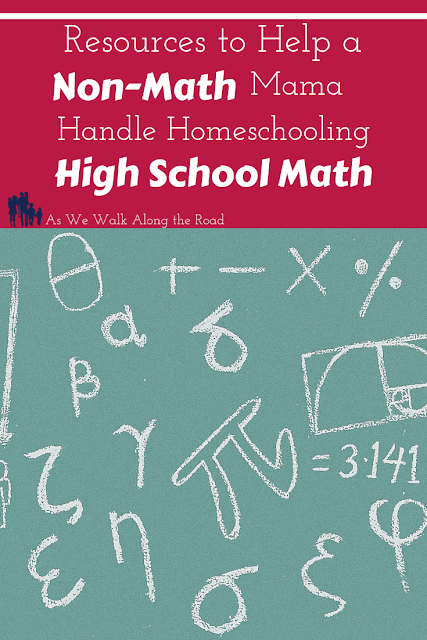 Help for homeschooling high school math