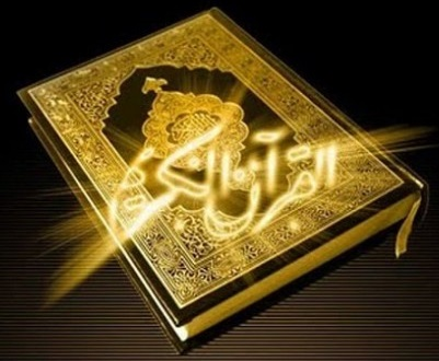 Kandungan Al Quran Surat Hud Ayat 117 119 Tentang Tanggung