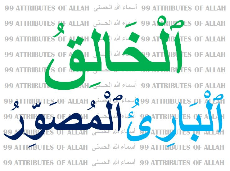 In The Series Of Posts On 99 Attributes Allah Our Last Post Was Attribute Al Khaliq Creator Fact Holy Quran Three