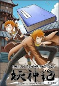 Tales of Demons and Gods Bahasa Indonesia