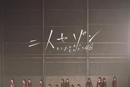 [Lirik+Terjemahan] Keyakizaka46 - Otona wa Shinjitekurenai (Orang Dewasa Tak Percaya)