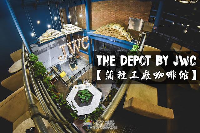 【蒲种工厂咖啡馆 - JWC创意咖啡 装潢室内设计有电梯】The Depot by JWC Cafe in Puchong