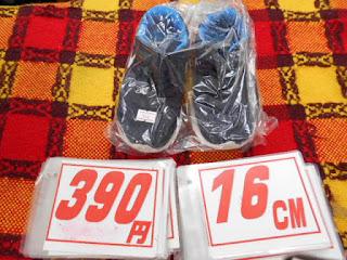 ナイキスニーカー 16センチ 390円 黒
