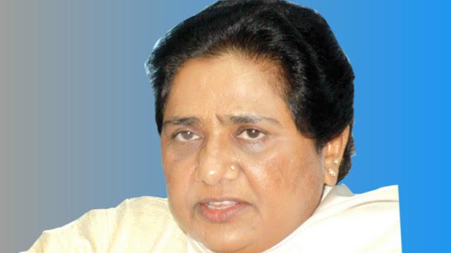 Daily News - Mayawati Boli Daliton ka ot batne ke liye BJP ne banaya bheem armi