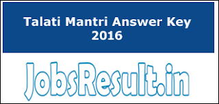 Talati Mantri Answer Key 2016