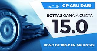 Paston Megacuota Fórmula 1: GP Abu Dabi - Yas Marina 26 noviembre