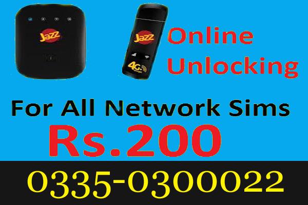 Pak Urdu Room: How To Unlock Jazz 4G Wifi MF673