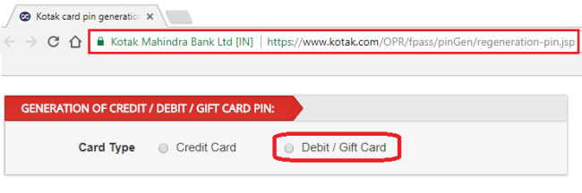how to generate atm pin for kotak debit card