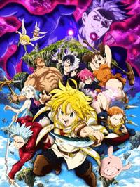 فيلم الانمي Nanatsu no Taizai Movie: Tenkuu no Torawarebito مترجم تحميل و مشاهدة