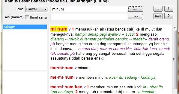 Aplikasi Kamus Besar Bahasa Indonesia Smartteacher