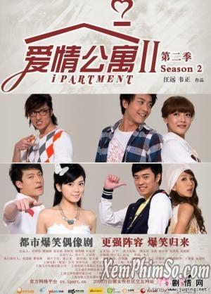 Xem Phim Chung Cư Tình Yêu 2 2013
