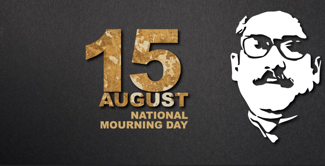15 august national mourning day in bangla