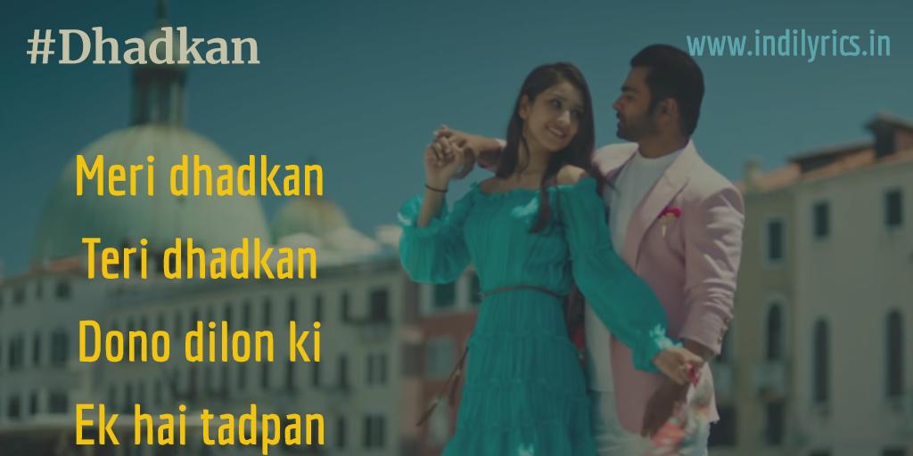 Meri Dhadkan Teri Dhadkan | Amavas | Full Song Lyrics with English