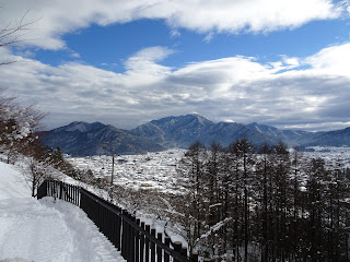 Arakurayama Sengen Park snow