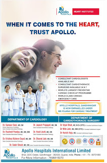 APOLLO HOSPITALS INTERNATIONAL LIMITED
