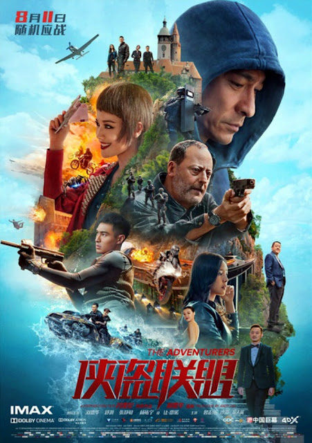Sinopsis Film Hong Kong The Adventurers (2017)