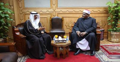 تعاون بين الأزهر و مملكة البحرين لإنشاء كلية للدراسات الإسلامية