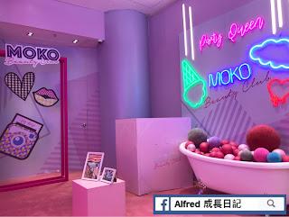 【新年活動】旺角   MOKO新世紀廣場 「大紅大《紙》喜迎福」