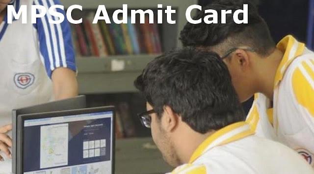 MPSC Admit Card