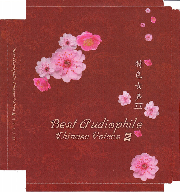 Best%2BAudiophile%2BChinese%2BVoices%2BI