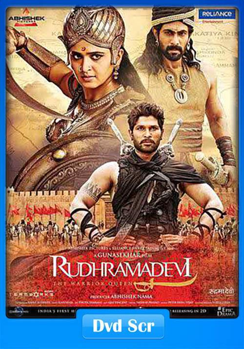MB Movies Latest Bollywood Hollywood South Indian Hindi