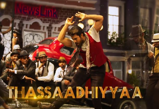Vinaya Vidheya Rama Video Song   Watch Vinaya Vidheya Rama All Video Song HD