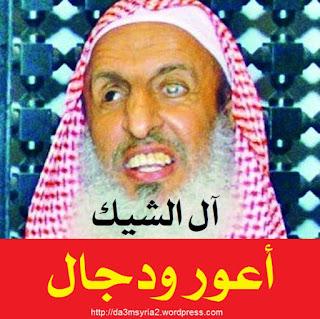 فيديو مضحك عن عبد العزيز ال الشيخ سكران 2017