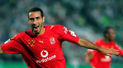 محمد ابو تريكة, قميص الاهلى, الشعار, النسر,